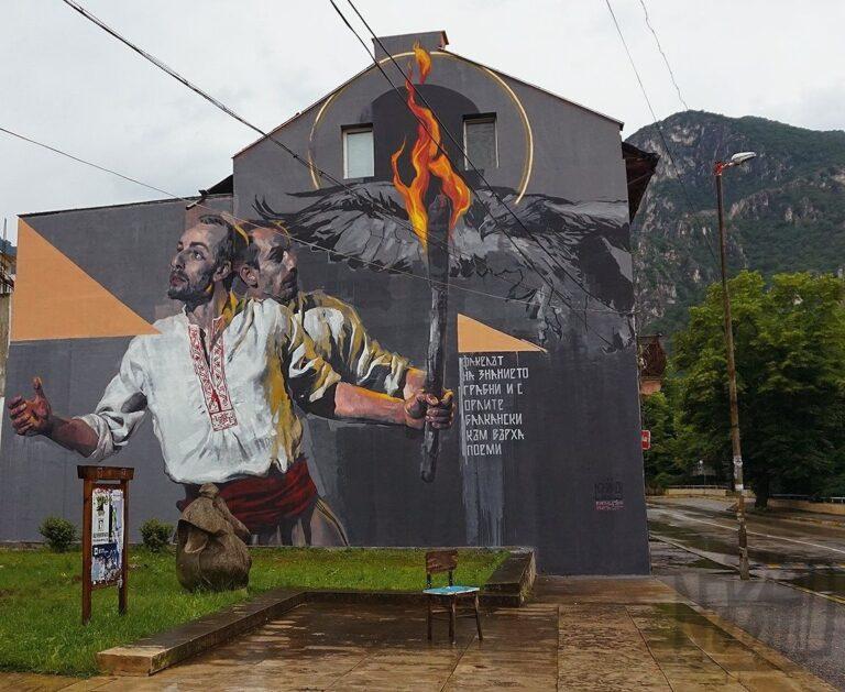 Ernaste Nasimo-Vratza-2018