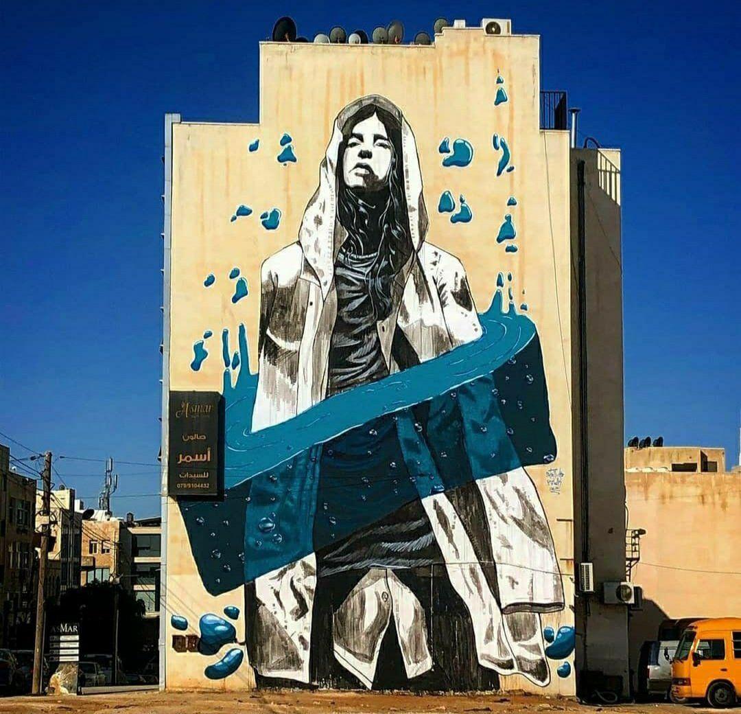 Suhaib Attar-Amman-2020-1